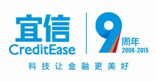 CreditEase : du financement alternatif à la gestion de patrimoine
